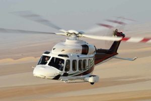 Gulf Helicopter